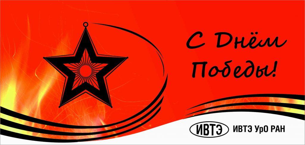 открытка_7(1)