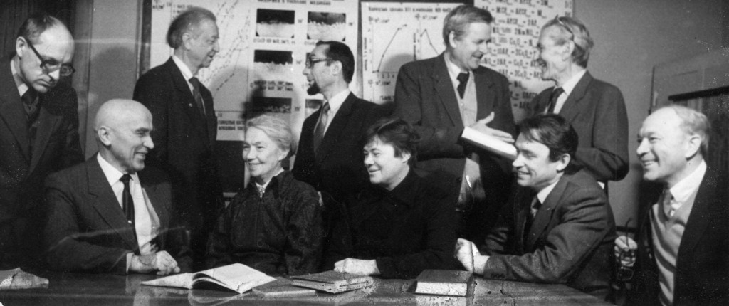The USSR State Prize Winners – researchers First row (from the left to the right) M.V.Smirnov, I.N.Ozeryanaya, N.A.Saltykova, V.N.Nekrasov, V.Ya. Kudyakov; Second row (from the left to the right) V.A.Khokhlov, A.N. Baraboshkin, V.P.Stepanov, L.Ye.Ivanovskiy, N.G. Ilyushenko.