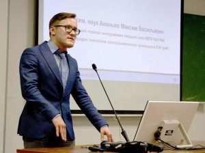 Maxim_Ananyev