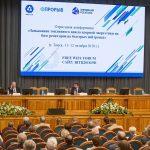 konferencija-proryv-v-tomske-11-oktjabrja-2018-25