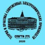 logo2020b_300h300
