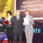 vistavka_slider